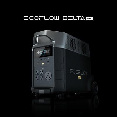 EcoFlow lanza batería portátil de uso doméstico de la más alta capacidad en Kickstarter (PRNewsfoto/EcoFlow Inc.)